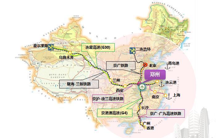 """与青岛港签署战略合作协议共同打造""""郑州无水港"""",并联合成立豫青"""