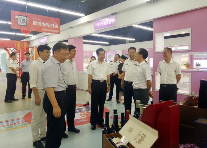 上海出入境检验检疫局局长俞太尉一行考察河南保税